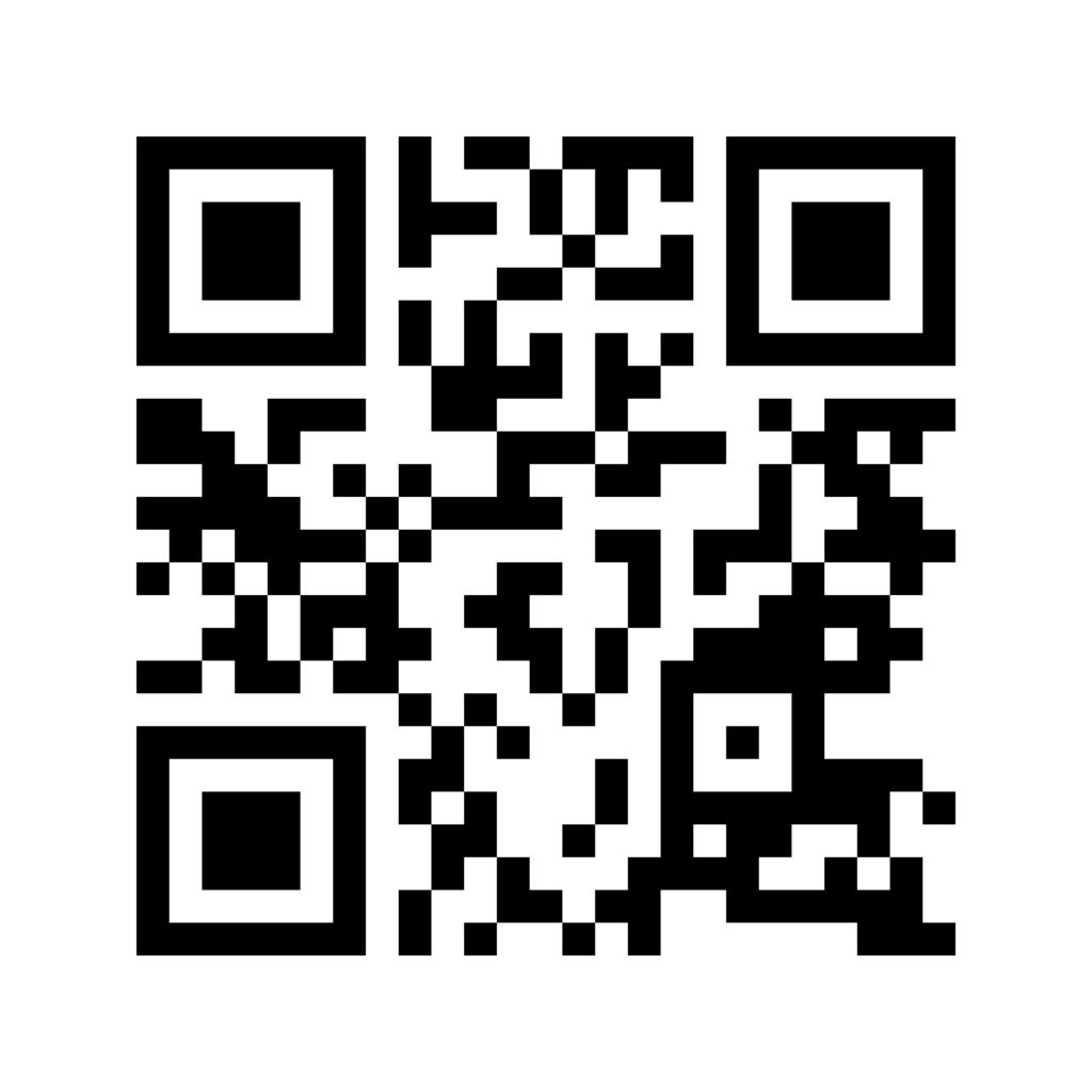 QR код за идентификация на съответствие за издаден документ от фирмата