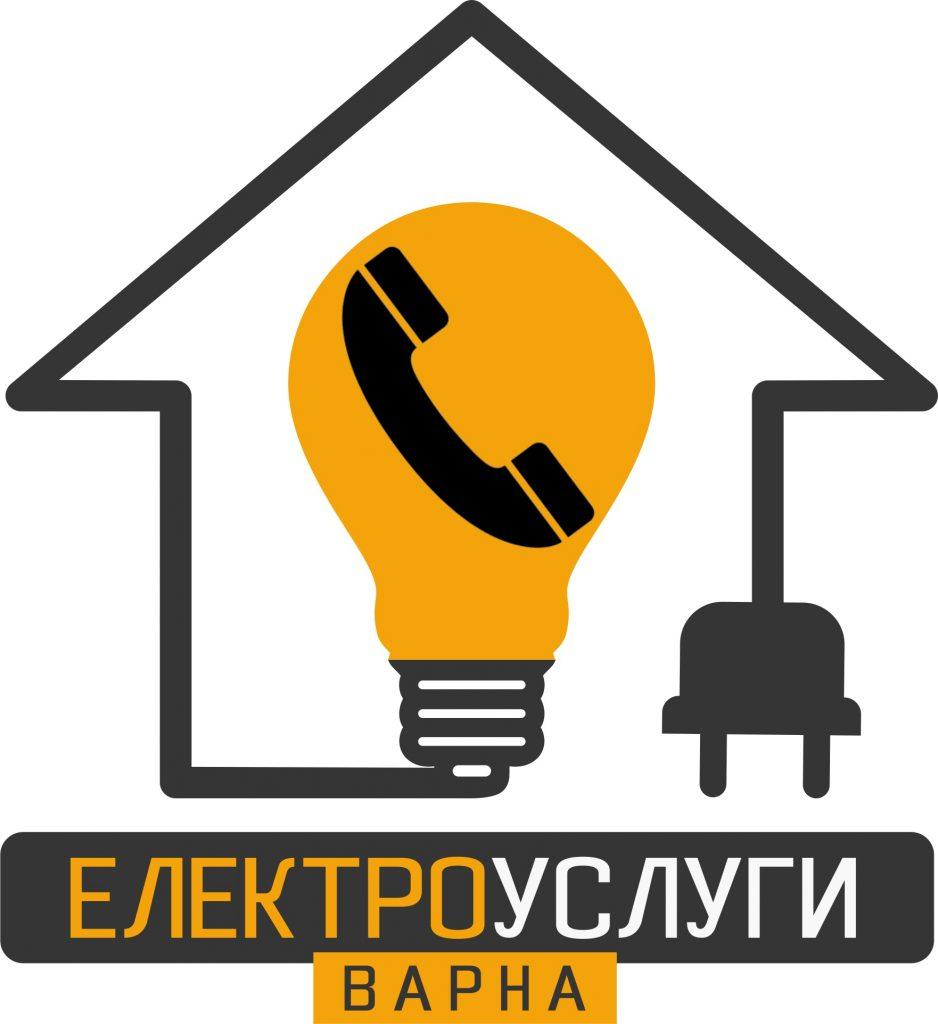 помощ по телефона